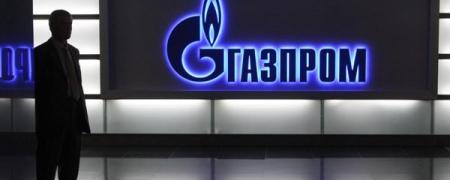 """""""Газпром"""" Украинд хий нийлүүлнэ"""