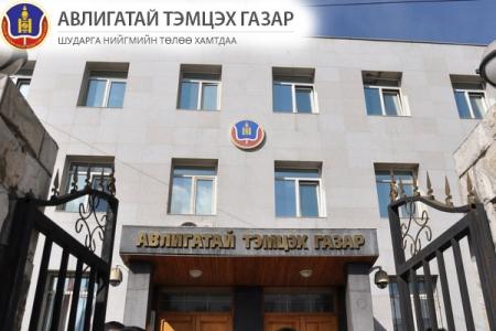 АТГ-ын Олон нийтийн зөвлөлийн зарим гишүүдийг чөлөөллөө