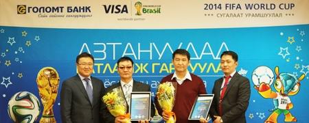 Голомт банкны азтай хоёр харилцагч Дэлхийн хөлбөмбөгийн аварга шалгаруулах тэмцээнийг үзэх эрхээ гардаж авлаа
