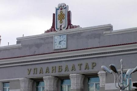 """""""Улаанбаатар төмөр зам"""" 79.5 сая төгрөгийн торгууль төлнө"""