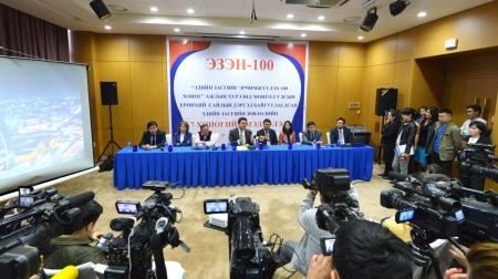 Монгол Улс 10 тэрбум ам.долларын эдийн засагтай