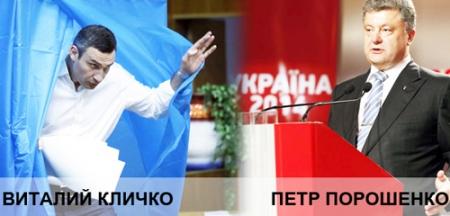 Ерөнхийлөгчийн сонгуульд П.Порошенко ялалт байгуулав