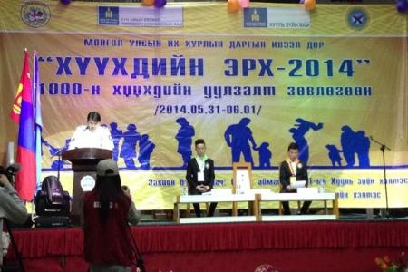 """""""Хүүхдийн эрх-2014"""" уулзалт зөвлөгөөн Орхон аймагт болж байна"""