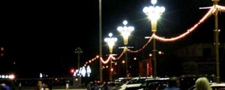 Нийтийн эзэмшлийн гудамж зам талбайд гэрэлтүүлэг тавьбал засвар, үйлчилгээг хот хариуцна