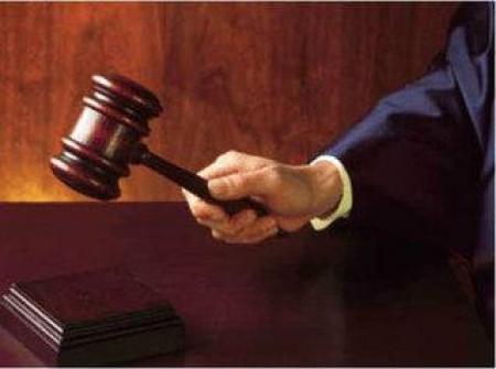 Шүүгчдийг томиллоо