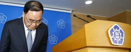 Ерөнхий сайд асан Чон Хун Воны хүсэлтийг буцаалаа