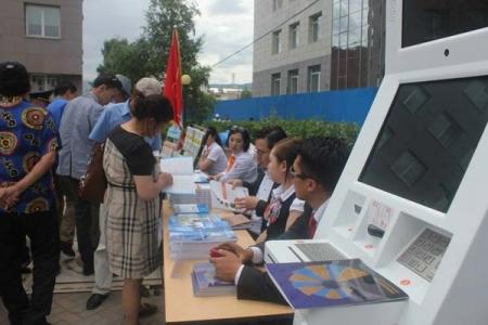 """Монголын """"Хуульчдын өдөр"""" тохиолоо"""