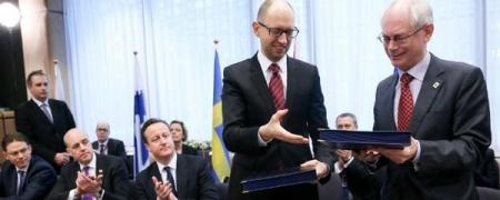Украин Европын холбоонд нэгдлээ