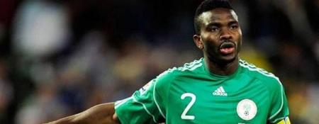 Нигерийн хамгаалагч Жозеф Йобо зодог тайлав