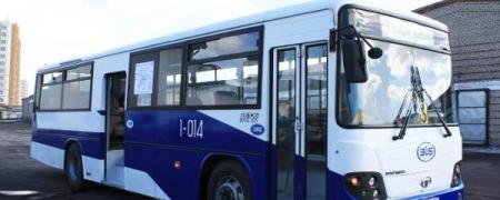 Үндэсний их баяр наадмын өдрүүдэд нийтийн зорчигч тээврийн үйлчилгээний зохион байгуулалт