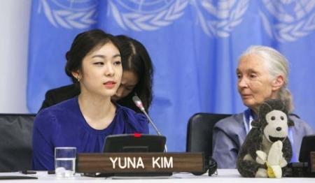 Ким Юу На НҮБ-ын Хүүхдийн Сангийн элчээр сонгогдлоо
