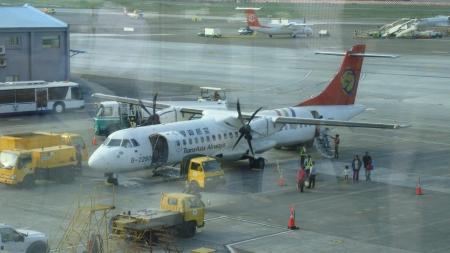 Тайванд онгоц осолдлоо