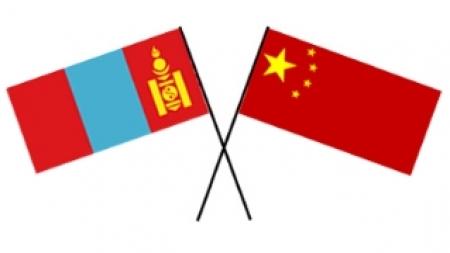 Монгол, Хятадын хамтарсан бизнес форум болно