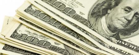 Монголбанк 20.6  сая ам.доллар худалдав
