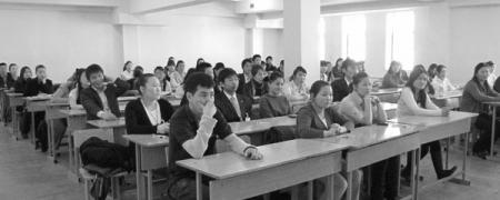 """Сургалтын төлбөр гэдэг нэршил """"Цалингийн зээл"""" гэдэг үгтэй утга ижил болжээ"""