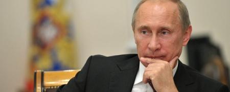 В.Путин хаширлав уу?