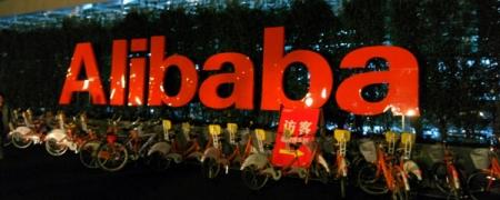 Alibaba IPO-гоор 24 тэрбум ам.доллар босгоно