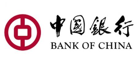 """Bank of China"" Монголын эдийн засгийг аврах уу, алах уу?"