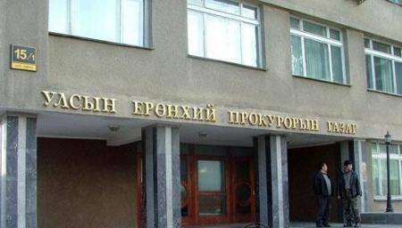 Монгол Улсын Ерөнхий прокурор Г.Эрдэнэбат болно