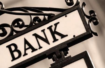 Арилжааны банкуудыг шимтгэл авдаг нь буруу гэсэн шийдвэр гарчээ