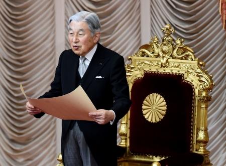 Японы эзэн хаант засаглал дуусгавар болох уу