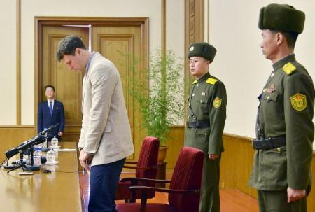 Хойд Солонгосын шоронгийн нөхцөл ямар вэ