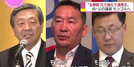 Хойд Солонгосын асуудлаар Япон Монголтой тохиролцох уу