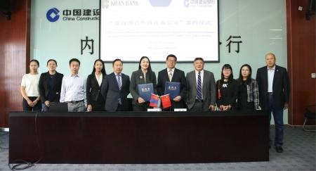 ХААН банк Монгол-хятадын гадаад худалдааг дэмжих хөнгөлөлттэй зээл олгож эхэлнэ