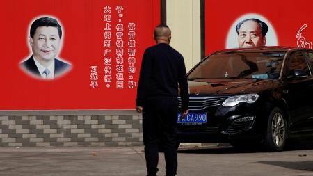 Си Жиньпинийг хугацаагүй Ерөнхийлөгчөөр сонгох уу