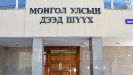 Дэлхийн Монголчууд намыг улсын бүртгэлд бүртгэлээ