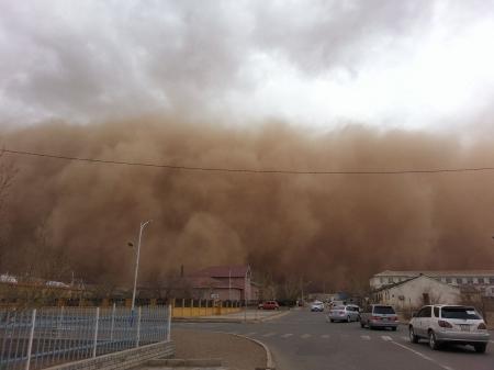 Цаг агаарын аюултай үзэгдлээс сэрэмжлүүлэх мэдээ