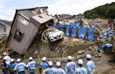 Японы ард түмэнд туслах хандивын аяныг эхлүүллээ