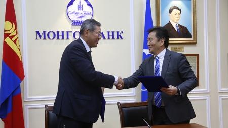 Монголбанк, Монголын мэргэшсэн нягтлан бодогчдын институттэй хамтран ажиллана