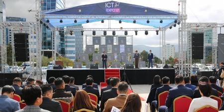 """""""ICT-Expo"""" үзэсгэлэн маргааш нээгдэнэ"""
