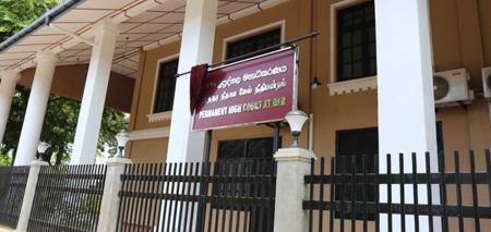 Шри-Ланка хоёр дахь Онцгой дээд шүүхээ байгууллаа
