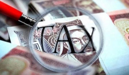 ТЕГ-аас ТОП 10 татвар төлөгч байгууллагыг зарлав
