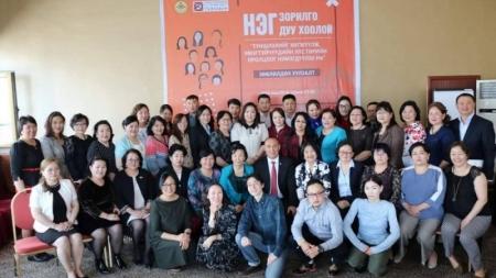 Ц.Цогзолмаа: Эмэгтэйчүүдийн зөв, хамтын ажиллагааны үр дүнд улс төр дэх тэдний оролцоо өснө