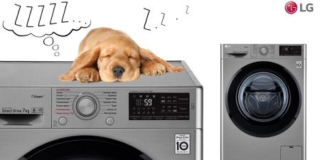 Инвертор хөдөлгүүртэй LG Direct Drive – угаалгын машины найдвартай, удаан хэрэглэгдэх баталгаа