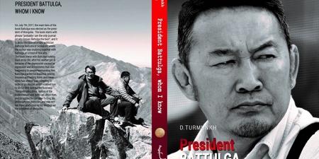 """""""Penguin Random House"""" компани Монгол Улсын Ерөнхийлөгчийн тухай номыг хэвлэнэ гэдгээ зарлажээ"""