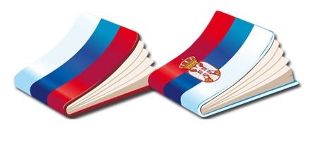 ОХУ Сербид зээл олгоно