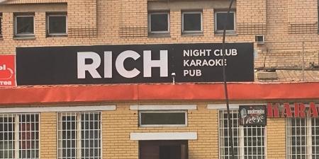 ''Рич'' караоке, ''Вест'' барны үйл ажиллагааг түр хугацаагаар зогсоолоо