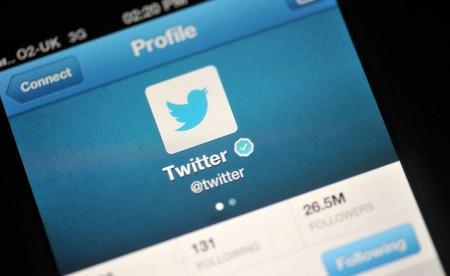 ''Твиттер'' компанийн захирлын хаягийг хакерджээ