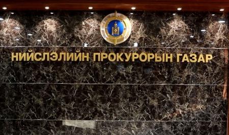 Монголбанкны дарга хийж байсан удирдлагуудад холбогдох хэргийг шүүхэд шилжүүлжээ