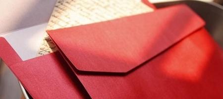 Захидал /өгүүллэг/