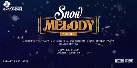 SNOW MELODY 2020