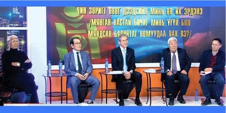 Монгол бичгийн үндэсний хөтөлбөрийн хэрэгжилт хангалтгүй байна