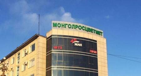"""""""Монголросцветмет""""-ийн өр зургаан сарын дотор 12.5 тэрбумаар нэмэгджээ"""