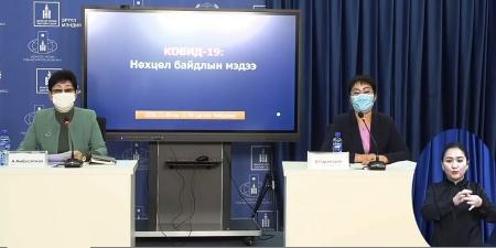 А.Амбасэлмаа: Улаанбаатарт 2, Сэлэнгэ аймагт 5 тохиолдол нэмж бүртгэгдлээ