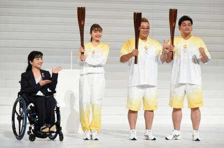 ''Токио-2020'' паралимпийн тухай