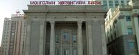 Монголын хөрөнгийн биржийн гүйцэтгэх захиралд О.Сайнжаргал шалгараад байна